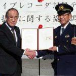 滋賀県米原署が安全運転管理者協会とドラレコデータ提供の協定結ぶ