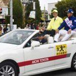 愛知県春日井署で中日ドランゴンズ・福田選手を一日警察署長に委嘱