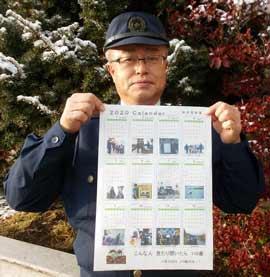 北海道札幌方面余市署で「2020年ポスターカレンダー」を製作