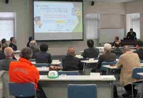 岐阜県岐阜北署で安全・安心まちづくりサミットを開催