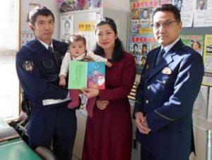 福岡県小倉南署の吉田署長が駐在所夫人を激励訪問