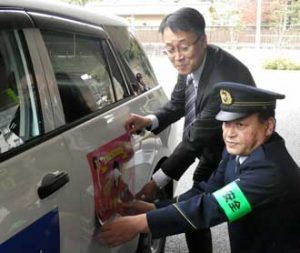 鳥取県警が地域企業と「ながら見守り」で連携