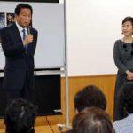 岡山県警で杉良太郎さん夫妻が詐欺被害防止の広報活動