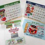 富山県警で安全・安心防犯カレンダーを製作