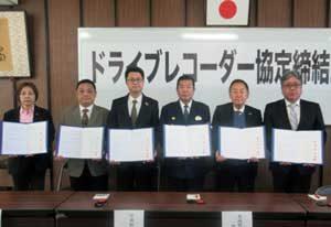 愛知県津島署が警備業防犯協会とドラレコ活用の協定結ぶ