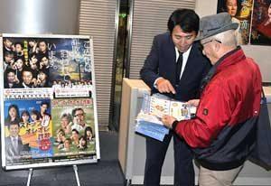 広島県警がSOS47のコンサート会場で詐欺被害防止の広報活動