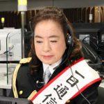 警視庁で「110番の日」広報イベントを開催