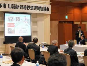 福岡県警鉄警隊で山陽新幹線の連絡協議会を開催