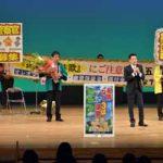 長崎県五島署がチャリティーイベントで広報活動