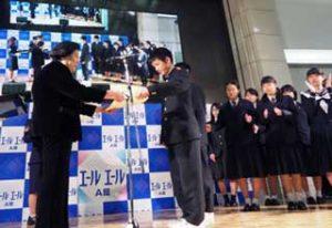 広島県警で高校生のCMコンテストを開催
