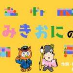 愛知県春日井署で連れ去り防止合言葉のダンス動画を制作