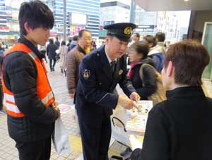 埼玉県警でクレジットカード盗難注意を呼び掛けるキャンペーン