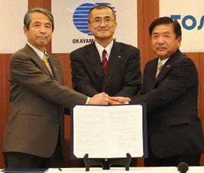 岡山県警が大学・企業と連携して事故抑止の共同研究を開始