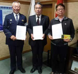愛知県犬山署では自治体・ごみ収集業者とドラレコ映像提供の協定結ぶ