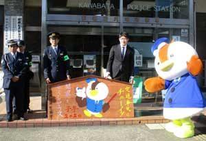 京都府川端署で安全・安心の巨大「絵馬」を作製
