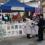 鹿児島県警で企業と連携の移動交番の活動開始