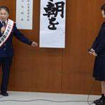 愛媛県警が俳句コンテストで適正な110番広報
