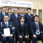 青森県野辺地署で新成人が安全運転誓う