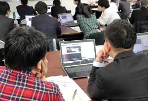 神奈川県警で「サイバー攻撃対策セミナー」を開催