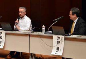 富山県警がサイバーセキュリティフォーラムを開催