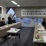 和歌山県公安委員会と教育委員会で少年の非行防止等の定例会議