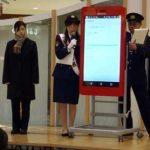 岐阜県岐阜北署でアナウンサー・森夏美さん迎えた110番の日広報