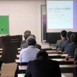 埼玉県警が民間IT企業から講師招いたサイバー対策の研修会