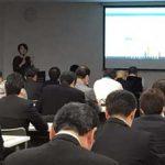 愛知県警では中小企業向けのサイバーセキュリティセミナーを開催