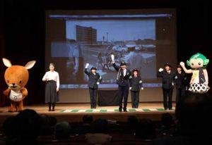 愛知県警で交通安全教育のコンクールを開催