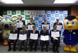 愛知県千種署が管内7高校と交通安全推進の協定