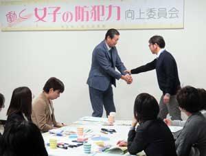 埼玉県警が「働く女子」対象にセルフディフェンスの講習