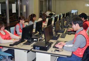 熊本県警で大学生ボランティアのサイバーパトロール