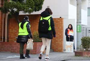 神奈川県警が「子ども見守り活動にかかる研修会」開く