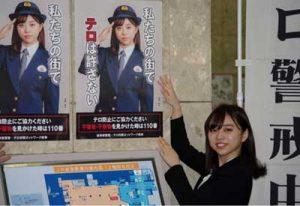岐阜県警が女優・伊藤寧々さんと協力してテロ未然防止を啓発