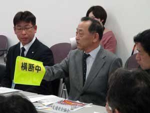 和歌山県警で横断歩道の歩行者優先対策会議を開催