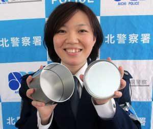 リレーアタック被害防止へ愛知県北署が「ブリキ缶」配布