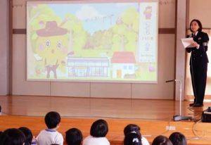 愛知県警でVTuberキット使った防犯教室