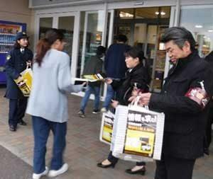 佐賀県鳥栖署が商業施設で未解決殺人事件の情報提供呼び掛け
