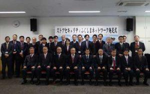 福島県警が爆盗防止へ「ストアセキュリティふくしまネットワーク」を構築
