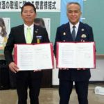 沖縄県浦添署と浦添市で適正飲酒取組の覚書を締結