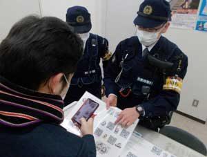 京都府警鉄警隊で「遺失物・地理教示問い合わせQRコード表」を作成