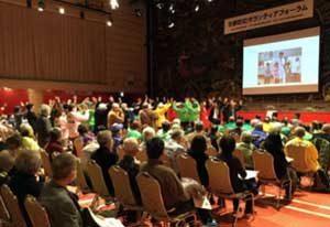 京都府警が防犯ボランティアフォーラムを開催