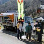 滋賀県米原署で移動販売車とコラボした防犯・交通安全啓発活動