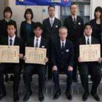 奈良県警が大学卒業予定の学生ボランティアに感謝状