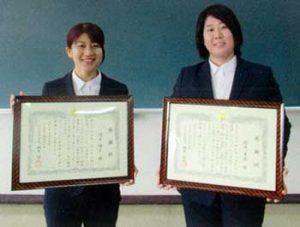 福岡県うきは署の若手女性署員が人命救助でお手柄