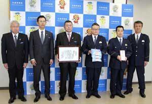 広島県警が全共連県本部から交通安全啓発品を受領