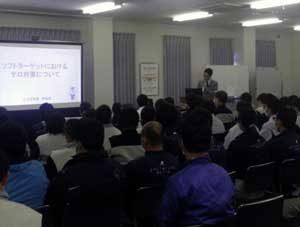 和歌山県白浜署がテーマパークスタッフにテロ対策の講話