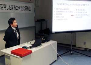 青森県警で表計算ソフトの研修会