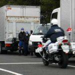 宮城県警交機隊が白バイ受傷事故防止実戦塾を開催