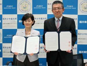 福井県警と福井少年鑑別所が少年の立ち直り支援の協力協定結ぶ